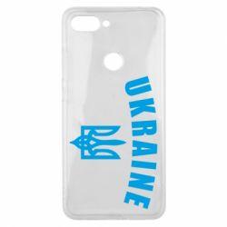 Чохол для Xiaomi Mi8 Lite Ukraine + герб