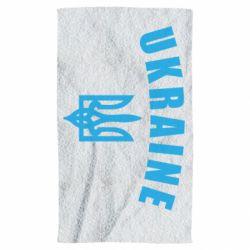 Рушник Ukraine + герб