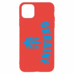 Чохол для iPhone 11 Ukraine + герб