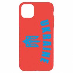 Чохол для iPhone 11 Pro Ukraine + герб