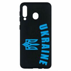Чохол для Samsung M30 Ukraine + герб