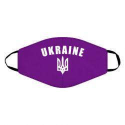 Маска для обличчя Ukraine + герб