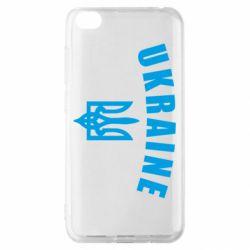 Чохол для Xiaomi Redmi Go Ukraine + герб