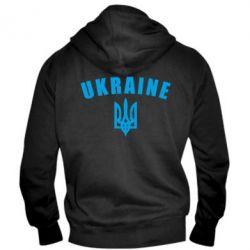 Мужская толстовка на молнии Ukraine + герб - FatLine