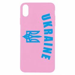 Чохол для iPhone X/Xs Ukraine + герб