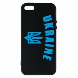 Чохол для iphone 5/5S/SE Ukraine + герб