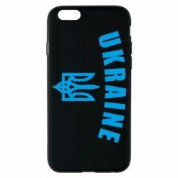Чохол для iPhone 6/6S Ukraine + герб