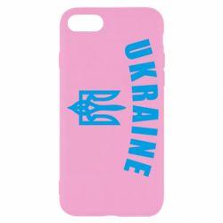 Чохол для iPhone 7 Ukraine + герб