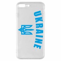 Чохол для iPhone 7 Plus Ukraine + герб