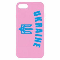 Чохол для iPhone 8 Ukraine + герб