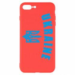 Чохол для iPhone 8 Plus Ukraine + герб