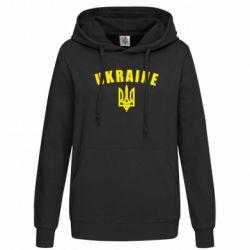 Женская толстовка Ukraine + герб - FatLine