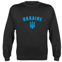 Реглан (свитшот) Ukraine + герб - FatLine