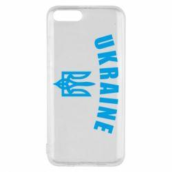 Чохол для Xiaomi Mi6 Ukraine + герб