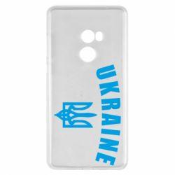 Чохол для Xiaomi Mi Mix 2 Ukraine + герб