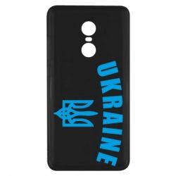 Чохол для Xiaomi Redmi Note 4x Ukraine + герб