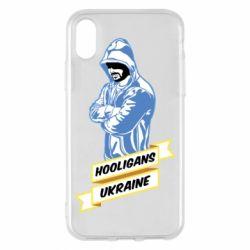Чохол для iPhone X/Xs Ukraine Hooligans