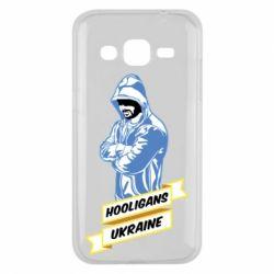 Чохол для Samsung J2 2015 Ukraine Hooligans
