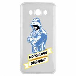 Чохол для Samsung J7 2016 Ukraine Hooligans