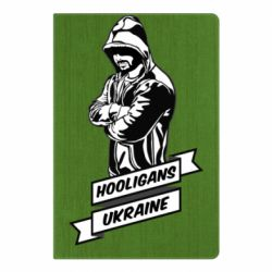 Блокнот А5 Ukraine Hooligans
