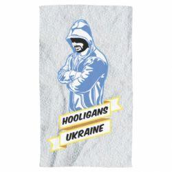 Рушник Ukraine Hooligans