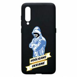 Чохол для Xiaomi Mi9 Ukraine Hooligans