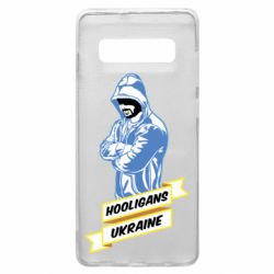 Чохол для Samsung S10+ Ukraine Hooligans