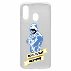 Чохол для Samsung A40 Ukraine Hooligans