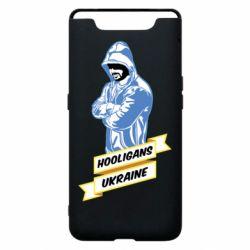 Чохол для Samsung A80 Ukraine Hooligans