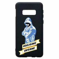 Чохол для Samsung S10e Ukraine Hooligans