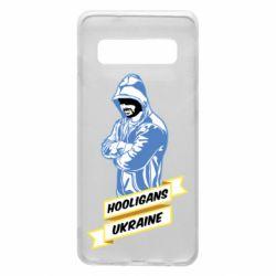 Чохол для Samsung S10 Ukraine Hooligans