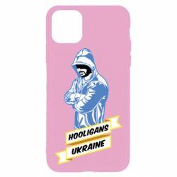Чохол для iPhone 11 Pro Max Ukraine Hooligans