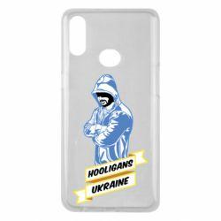 Чохол для Samsung A10s Ukraine Hooligans