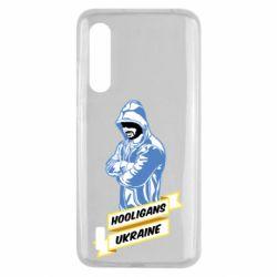 Чохол для Xiaomi Mi9 Lite Ukraine Hooligans