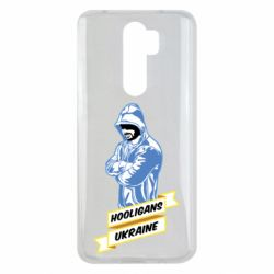 Чохол для Xiaomi Redmi Note 8 Pro Ukraine Hooligans