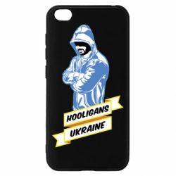 Чохол для Xiaomi Redmi Go Ukraine Hooligans