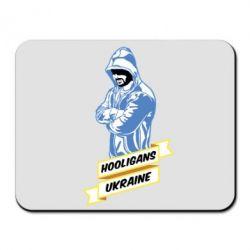Коврик для мыши Ukraine Hooligans - FatLine