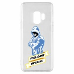 Чохол для Samsung S9 Ukraine Hooligans