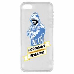 Чохол для iphone 5/5S/SE Ukraine Hooligans