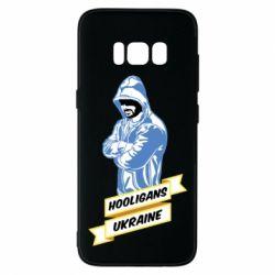 Чохол для Samsung S8 Ukraine Hooligans