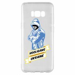 Чохол для Samsung S8+ Ukraine Hooligans
