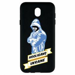 Чохол для Samsung J7 2017 Ukraine Hooligans