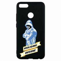 Чохол для Xiaomi Mi A1 Ukraine Hooligans
