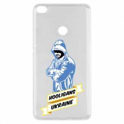 Чохол для Xiaomi Mi Max 2 Ukraine Hooligans