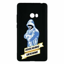 Чохол для Xiaomi Mi Note 2 Ukraine Hooligans