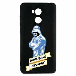 Чехол для Xiaomi Redmi 4 Pro/Prime Ukraine Hooligans