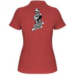 Женская футболка поло Ukraine Hooligans - FatLine