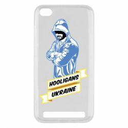 Чехол для Xiaomi Redmi 5a Ukraine Hooligans