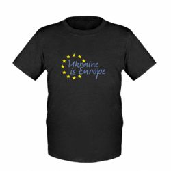 Детская футболка Ukraine in Europe