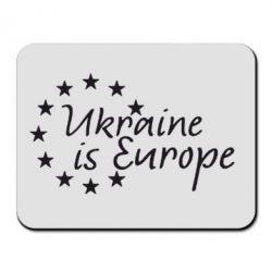 Коврик для мыши Ukraine in Europe - FatLine